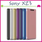 Sony XZ3 H9493 6吋  新...