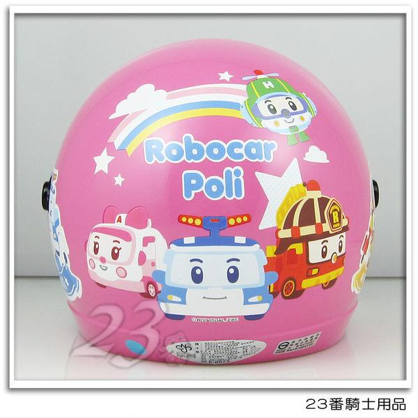 【KK 兒童 安全帽 POLI 04 波力 粉 兒童帽】3/4罩、附鏡片