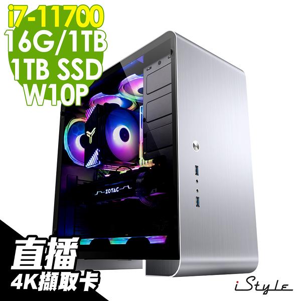 【五年保固】iStyle U400T 直播工作站 i7-11700/16G/1TSSD+1TB/4K影像擷取卡/直播影片剪輯/W10P