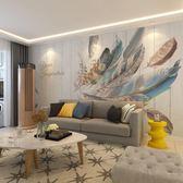 現代5d電視背景牆紙北歐手繪創意羽毛壁紙8d客廳影視牆布無縫壁畫 小明同學