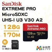 【和信嘉】SanDisk EXTREME PRO MicroSDXC 128G 170M/s 記憶卡 (附轉卡) U3 V30 A2 群光公司貨 原廠保固終身