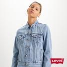 Levis 女款 牛仔外套 / Original經典修身版型 / 淺藍水洗 / 天絲棉