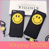 【萌萌噠】iPhone 5S / SE 韓國GD同款 立體笑臉保護殼 全包防摔矽膠軟殼 手機殼 手機套 帶掛繩