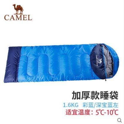 熊孩子❃戶外睡袋 野營戶外1.6kg加厚成人睡袋 超輕保暖睡袋(主圖款2)