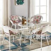 (一件免運)藤椅三件套陽臺桌椅單人戶外庭院小茶几組合休閒室外騰椅子靠背椅XW