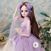 60厘米芭比洋娃娃套裝單個仿真女孩公主玩具【君來佳選】