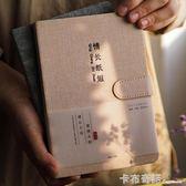 復古中國風布面手帳本  文藝情侶日記本筆記本 情長紙短 薔薇海洋  卡布奇諾