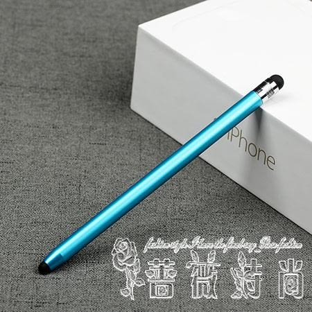觸控筆 蘋果iPad平板電容筆手寫筆 細頭高精度觸摸觸屏筆  薔薇時尚