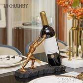 創意擺件 現代個性簡約創意家居紅酒架子葡萄酒架擺件客廳酒柜玄關軟裝飾品 3C公社YYP