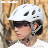 城市山地車騎行頭盔自行車帽子男平衡車超輕安全帽單車裝備女igo   電購3C