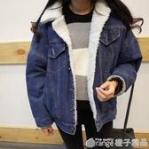 冬季新款加絨牛仔外套女韓版學生寬鬆BF羊羔毛棉衣百搭加厚棉服女   (橙子精品)