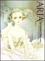 二手書博民逛書店《ARIA(アリア)―清水玲子イラスト集》 R2Y ISBN:4