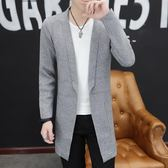 男士風衣中長款修身針織開衫毛衣外套披風〖滿千折百〗