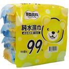 奈森克林 純水濕紙巾(70抽*4/袋)【躍獅】
