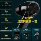 TWS-X3 迷你真無線觸控藍牙耳機 /藍牙5.0 (IP65防水)