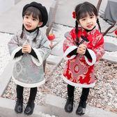 兒童新年服 女童唐裝新年裝旗袍兒童加厚刺繡旗袍小中童紅色拜年服 DJ5127『時尚玩家』