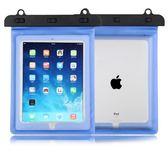 平板電腦防水袋可觸屏6-11寸通用套蘋果小米iPad防塵包洗澡拍照·Ifashion