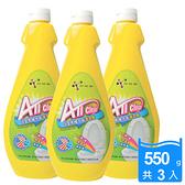 多益得All clean浴室馬桶水垢清潔劑550g-3入組