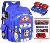 汽車兒童書包幼兒園寶寶韓版男童雙肩包小學生1-3-4-6歲一二年級ATF  享購