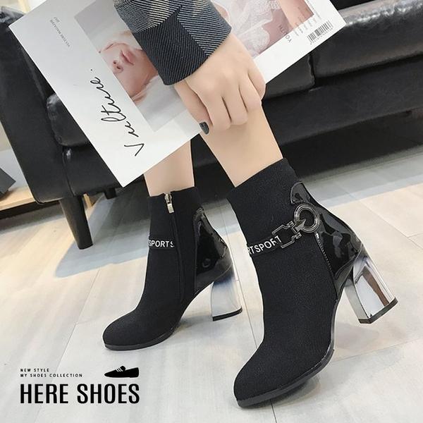 [Here Shoes]靴子-跟高7.5CM 彈力布 英文字母印花扣環造型 簡約中性側拉鍊短靴 襪靴-KD795