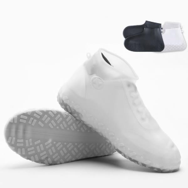 矽膠防水鞋套 防水鞋套 矽膠鞋套 防雨鞋套 雨鞋套 防滑鞋套 黑/白