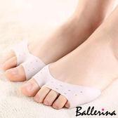 Ballerina-矽膠有孔拇指前掌墊(1對入)