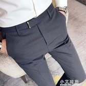 男士褲子夏季薄款修身小腳9分西褲韓版潮流百搭九分休閒西裝長褲【小艾新品】