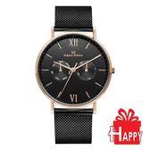 Max Max 簡約時尚耀黑雙眼腕錶 MAS7018-1 黑