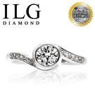 【頂級美國ILG鑽飾】八心八箭戒指-朝陽的祝福 主鑽約75分 Ri197 媲美真鑽亮度的鑽飾