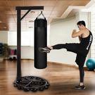拳擊沙袋架散打立式家用健身拳擊支架成人室內跆拳道吊式沙包架子WY