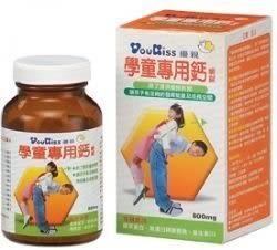 『121婦嬰用品』優親學童專用鈣120's