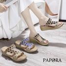 PAPORA輕量厚底華麗楔型拖鞋涼鞋KK578黑/金/藍