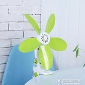 小風扇夾子式靜音電風扇床上台夾扇家用學生宿舍迷你床頭台式電扇 NMS快意購物網