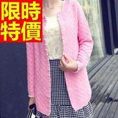 長版針織外套 -原創創意隨性街頭風舒適明星同款女毛衣外套5色59v50【巴黎精品】