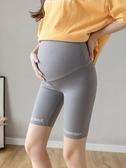 孕婦五分褲外穿裸感冰絲短褲孕婦安全褲打底褲夏季薄款懷孕期中褲 童趣屋