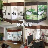 屏風折疊折屏客廳簡約現代中式簡易辦公養生實木布藝隔斷移動玄關  麻吉鋪