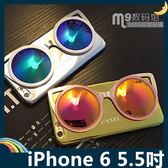iPhone 6/6s Plus 5.5吋 電鍍眼鏡手機殼 PC硬殼 潮牌太陽眼鏡 明星同款 保護套 手機套 背殼 外殼