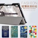 聯想 TB-8704N/F 保護套 Lenovo Tab4 8 Plus 平板休眠皮套 卡通 彩繪卡斯特 三折 外殼丨麥麥3C
