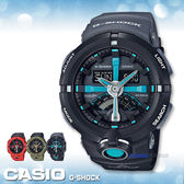 CASIO 卡西歐 手錶專賣店 G-SHOCK  GA-500P-1A DR男錶 雙顯錶 橡膠錶帶  耐衝擊構造