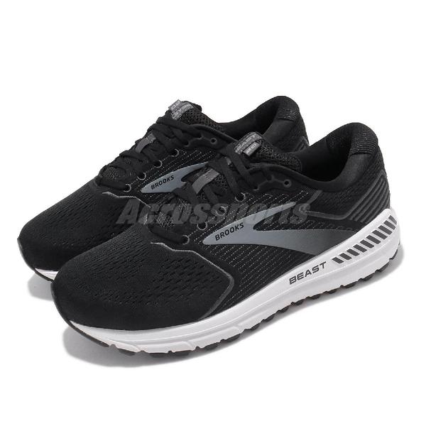 BROOKS 慢跑鞋 Beast 20 4E Extra Wide 超寬楦頭 黑 灰 男鞋 運動鞋【PUMP306】 1103274E051