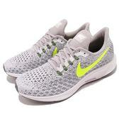 Nike 慢跑鞋 Wmns Air Zoom Pegasus 35 白 灰 透氣工程網面 氣墊避震 女鞋【PUMP306】 942855-101