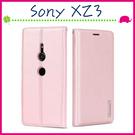 Sony XZ3 H9493 6吋 韓曼素色皮套 磁吸手機套 可插卡保護殼 側翻手機殼 掛繩保護套 支架 錢包款