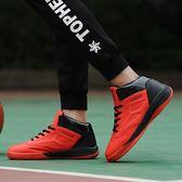 【魔法QQ】運動鞋 籃球鞋 加大碼潮鞋透氣 休閒鞋 SH008【預購】