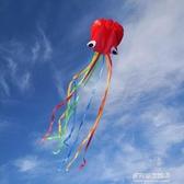 風箏-風箏-濰坊軟體章魚風箏新款大型高檔成人軟體八爪魚微風易飛初學者兒童 YYS 多麗絲