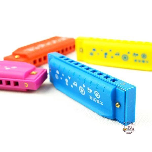 C調布魯斯10孔兒童口琴玩具 初學入門男女孩吹奏樂器口風哨小喇叭【快速出貨】