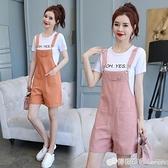 新款洋氣背帶褲女短褲夏季韓版時尚小個子顯瘦兩件套裝潮 檸檬衣舍