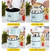 加熱飯盒 600W多功能電熱飯盒蒸煮飯盒飯菜加熱保溫飯盒訂製禮品【618特惠】