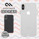 Case-Mate 強悍保護殼 iPhone X Xs XR Xs Max 保護殼 手機殼 內附 玻璃保護貼 耐刮 防摔