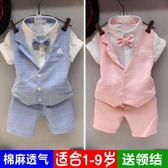 男童小西裝花童禮服馬甲三件套4短袖套裝5夏季6兒童錶演出服7歲【快速出貨八二折促銷】
