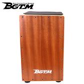 ★BGTM★嚴選BC-168木箱鼓~沙比利打擊面板(附贈原廠厚棉背套+防滑墊)